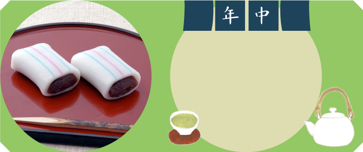 糸切餅2ヶ 100円(税込)