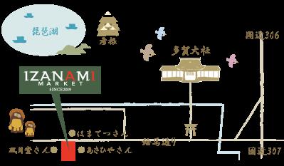 IZANAMI MARKET アクセスマップ